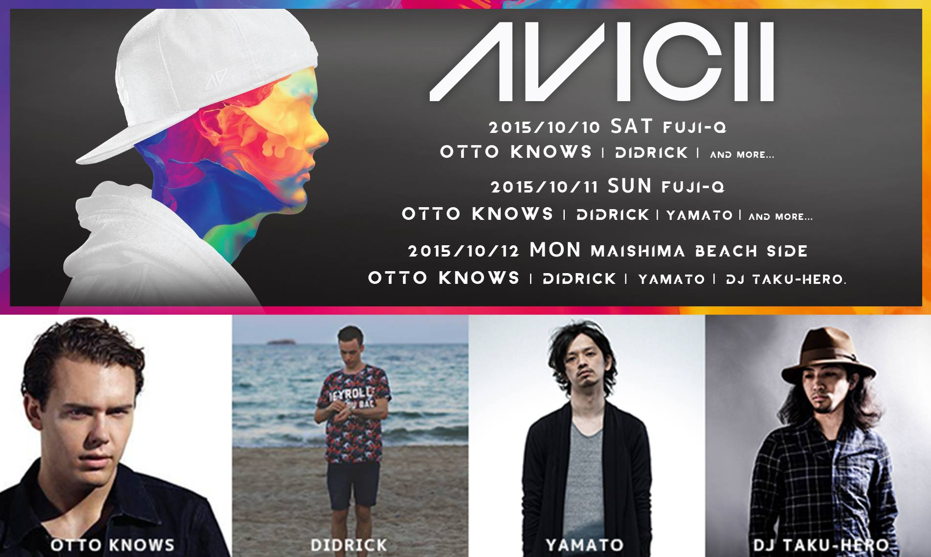 AVICII friends2