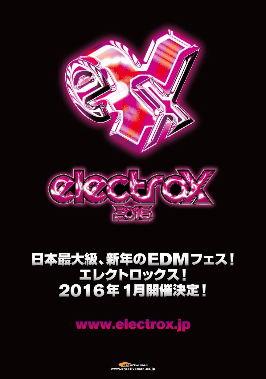 Electrox 2016