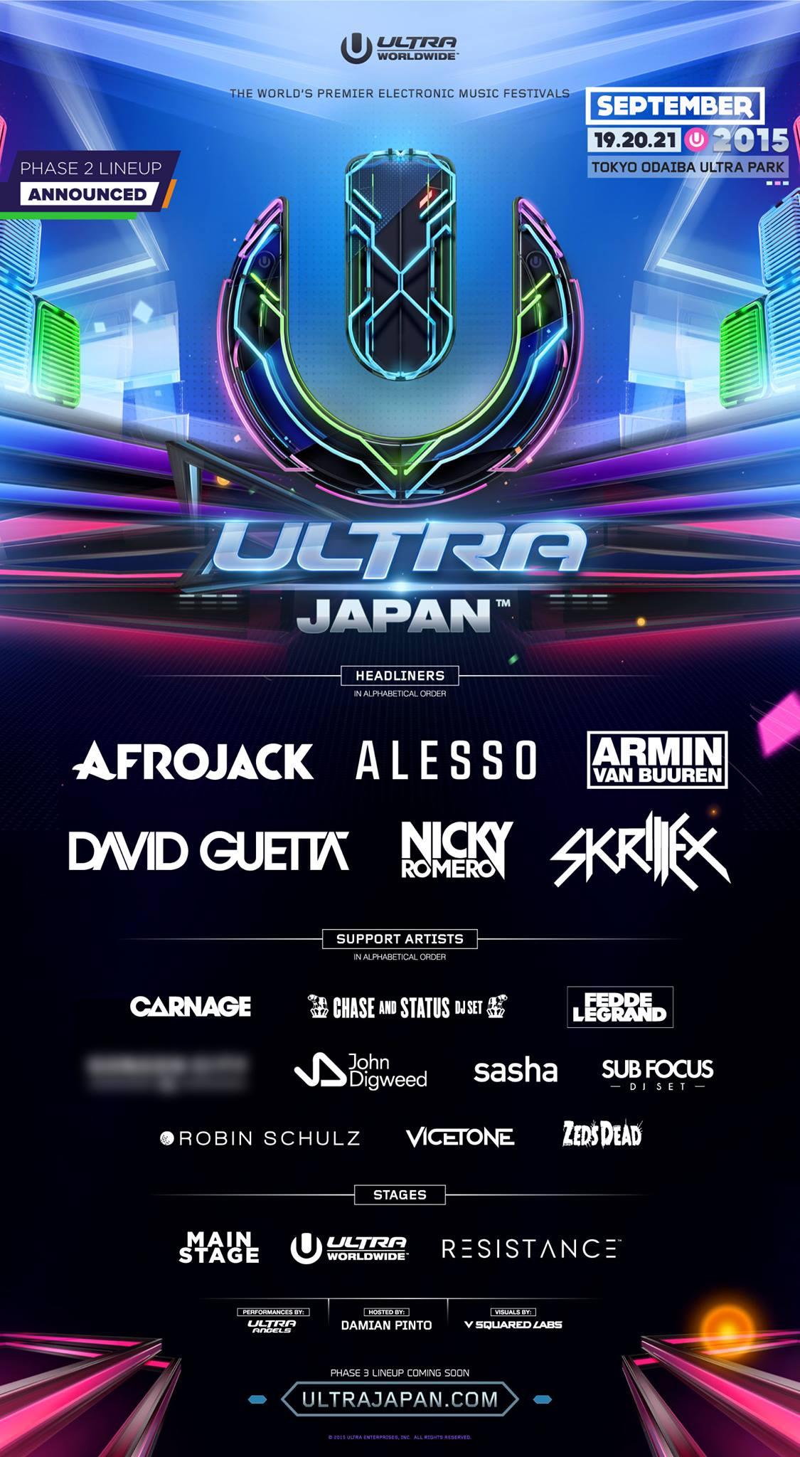 LTRA JAPAN 2015 line-up2