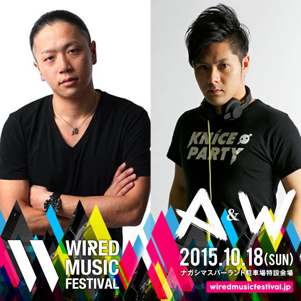 WIRED MUSIC FESTIVAL A&W