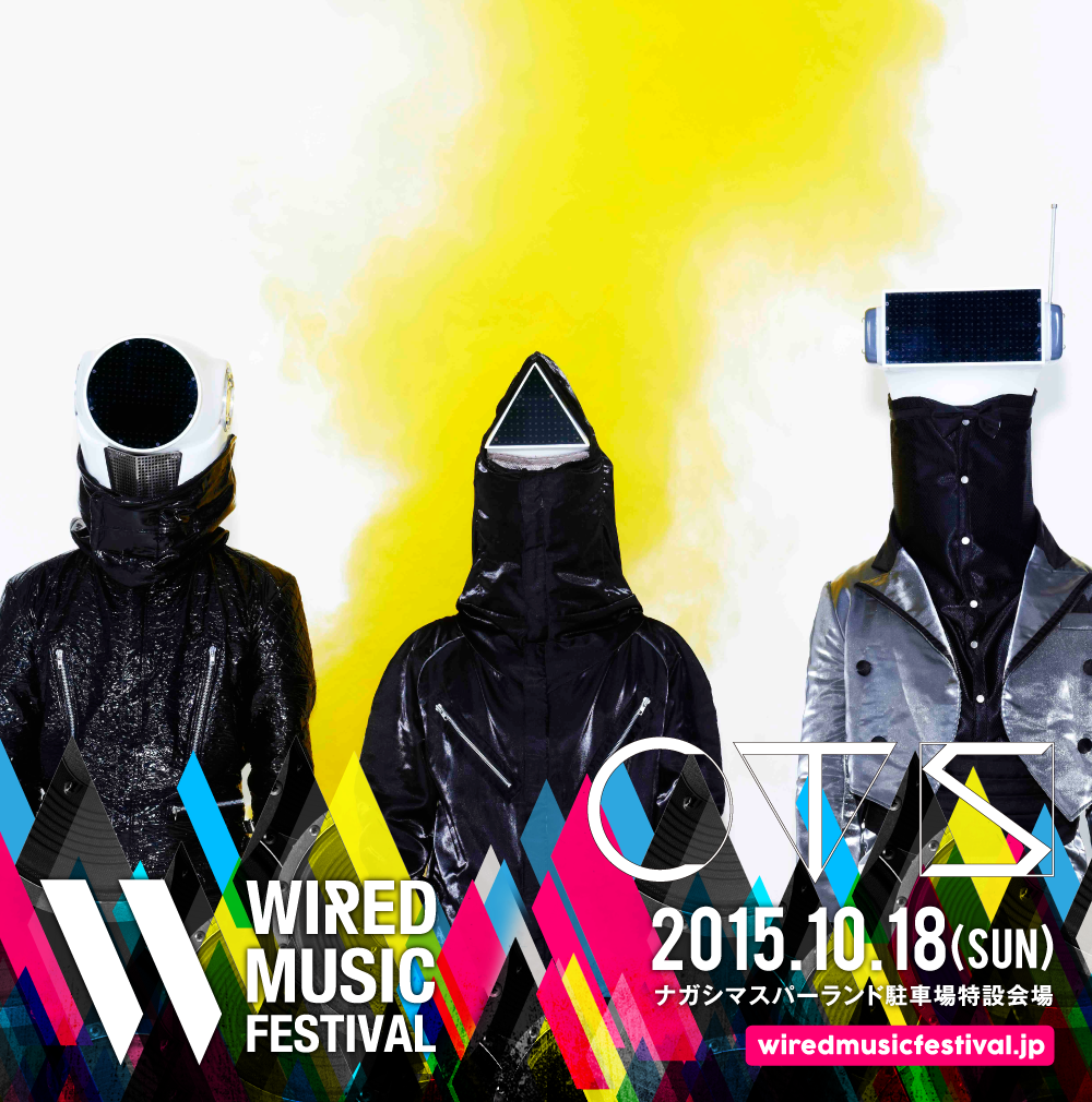 WIRED MUSIC FESTIVAL CTS