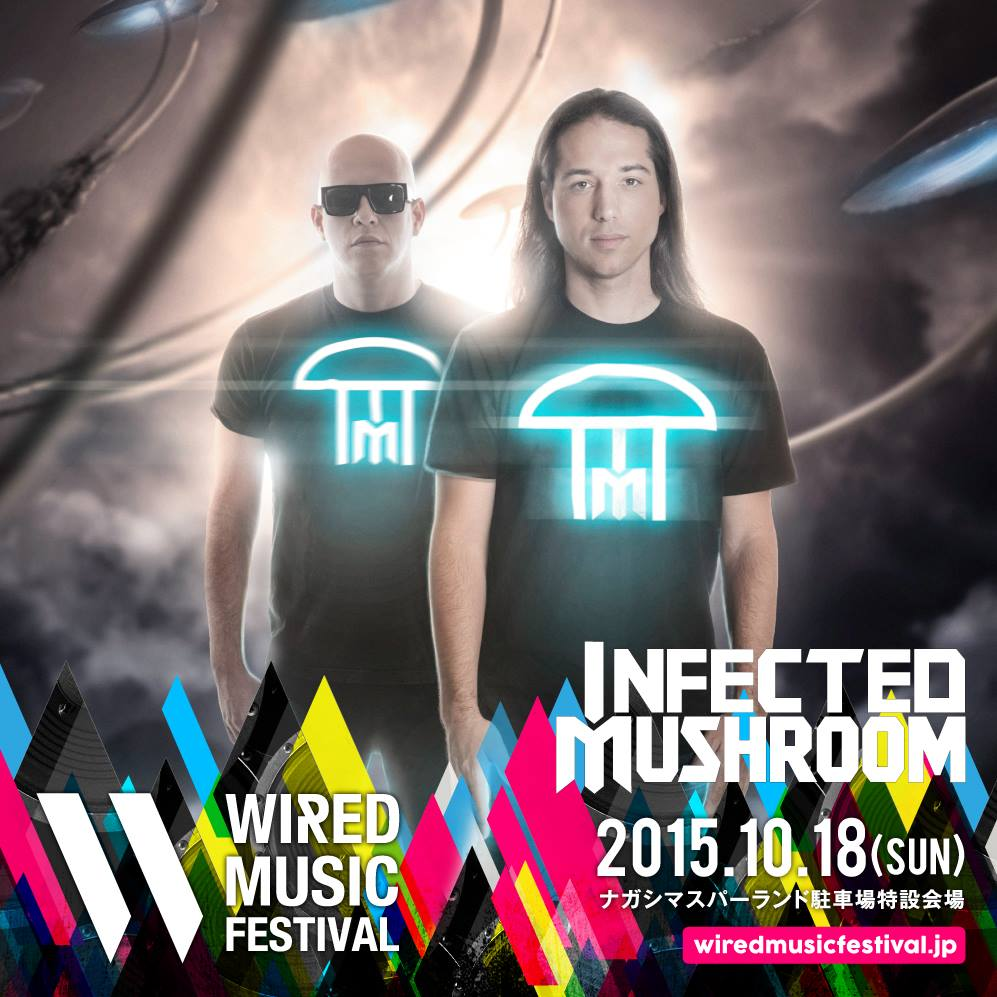 WIRED MUSIC FESTIVAL INFECTED MASHROOM