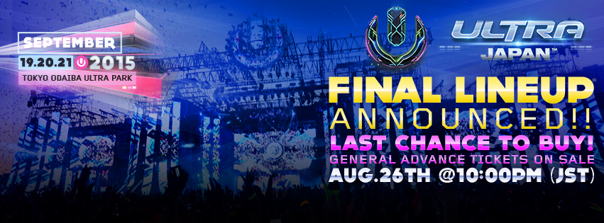 ultrajapan-2015-final tickets