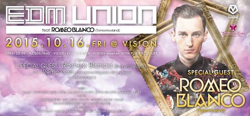 20151016 VISION Romeo Blanco2
