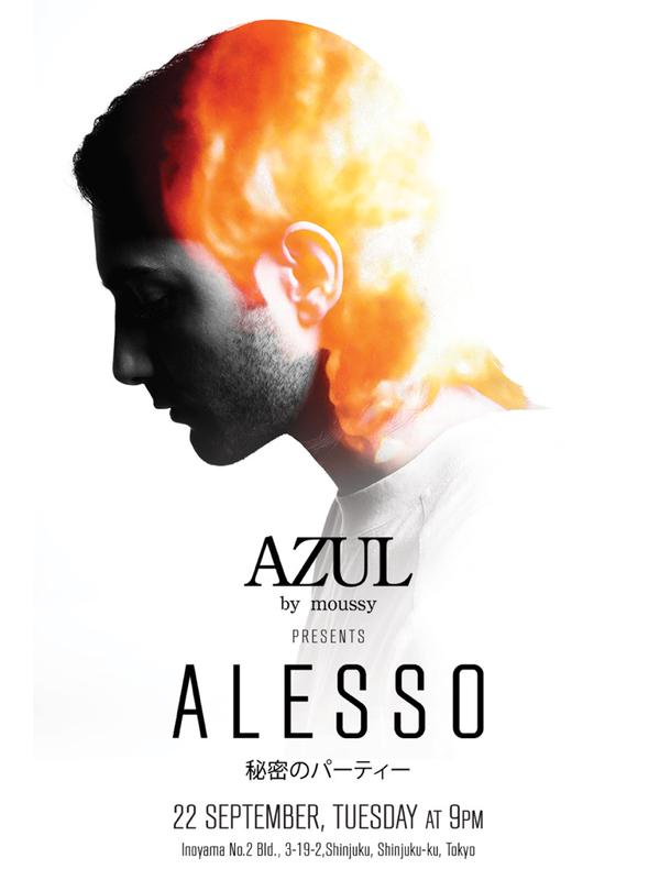ALESSO SPECIAL EVENT