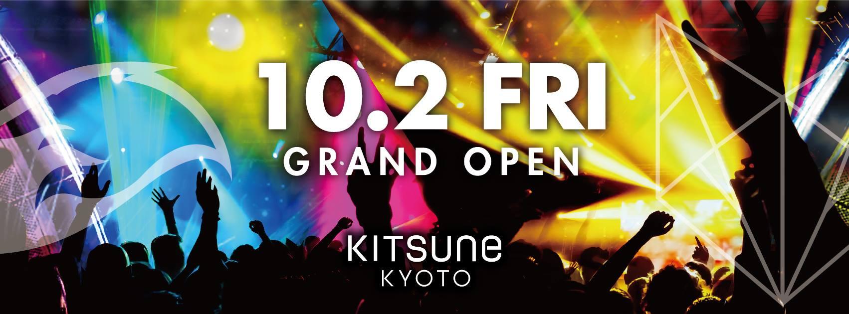 KITSUNE KYOTO open