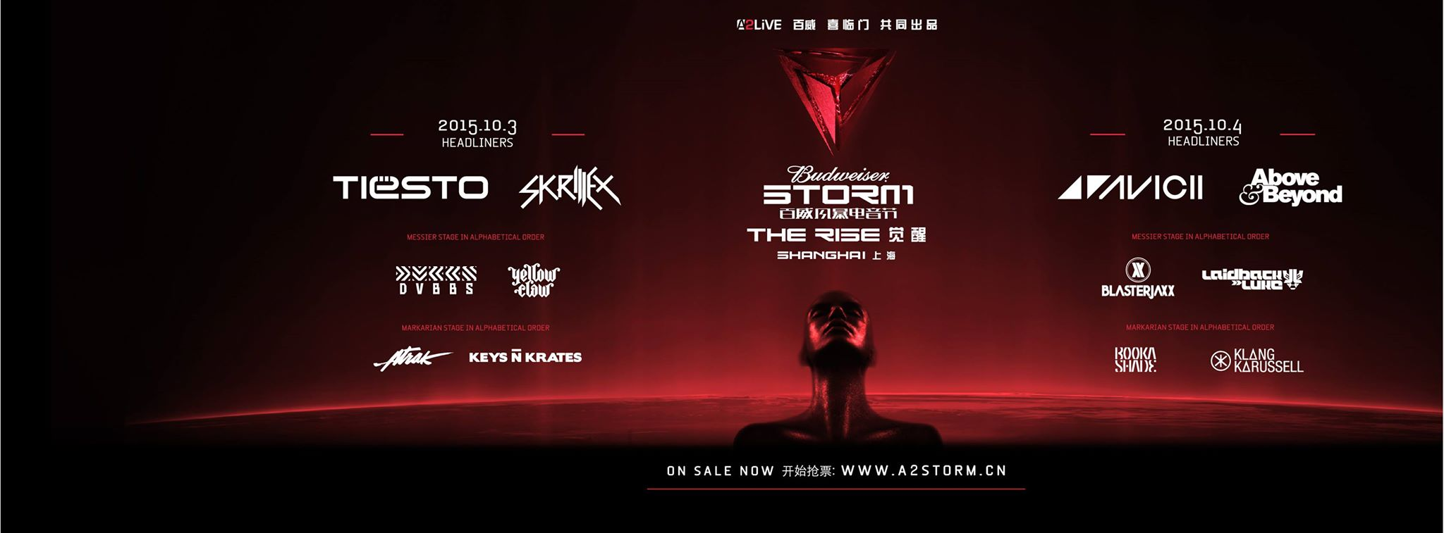 STORM Electronic Music Festival lineup