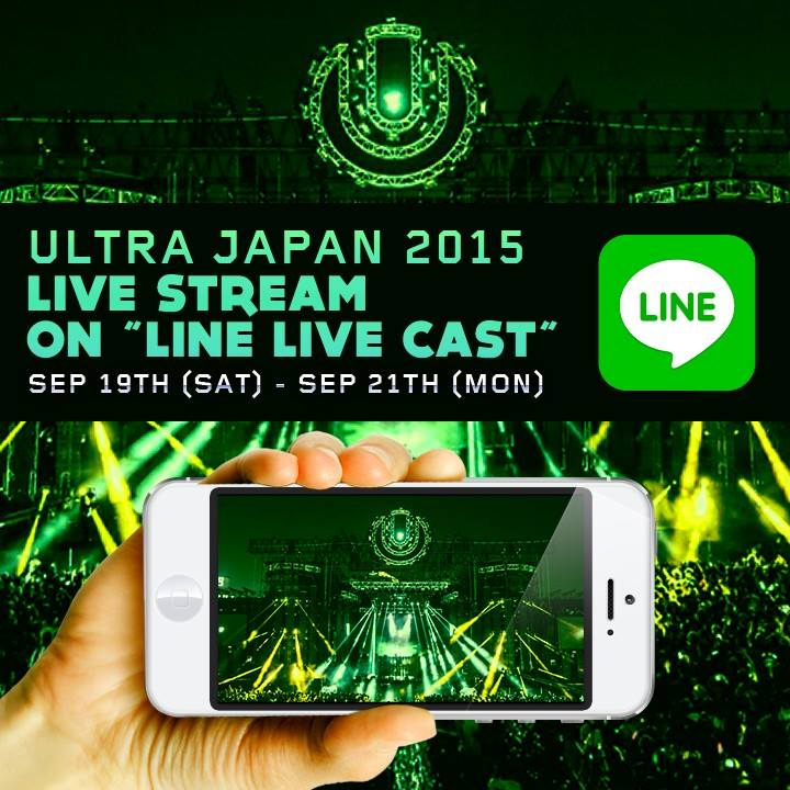 ultra-japan-2015-live-stream