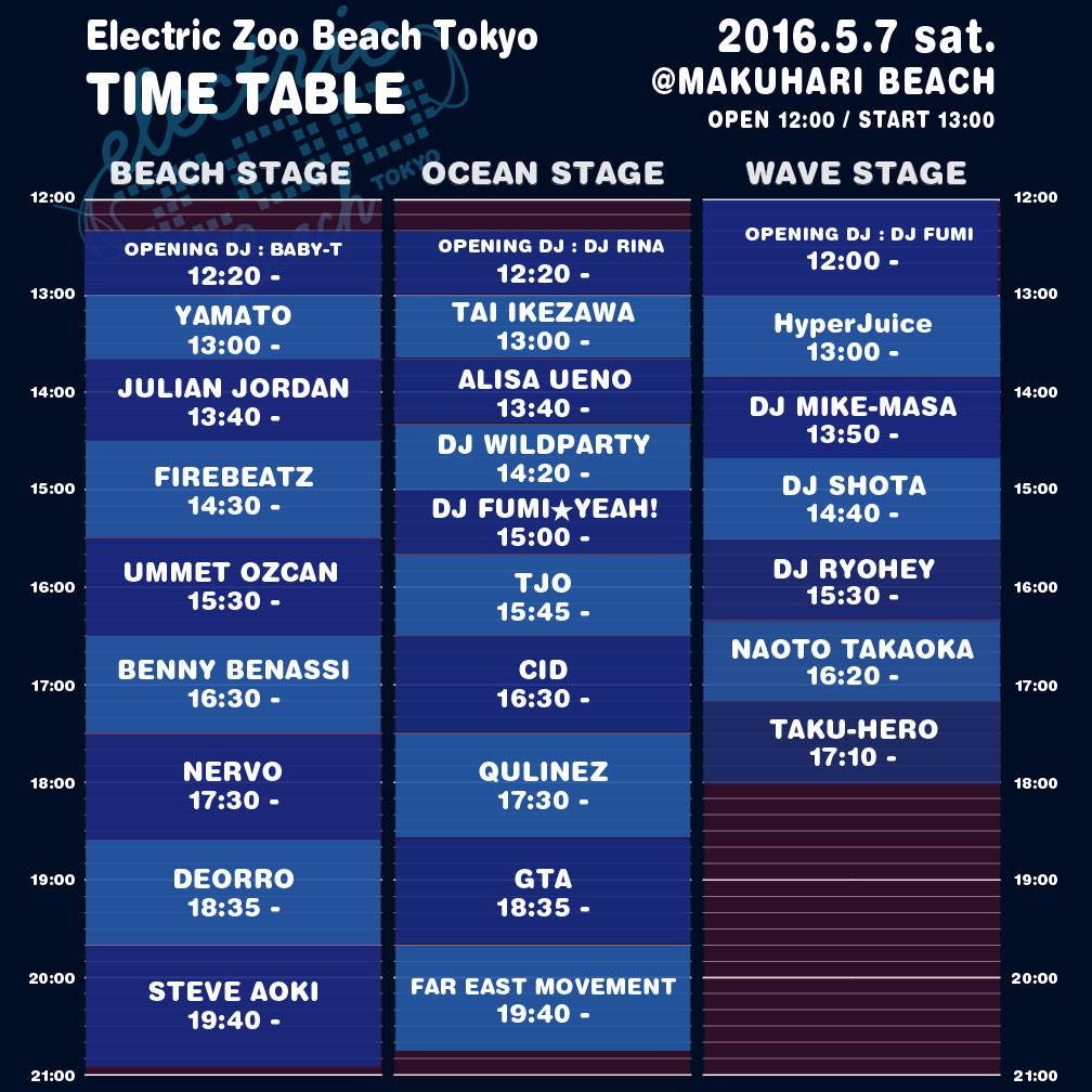 Electric Zoo Beach Tokyo 2016 timetable