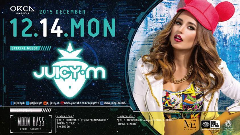 Juicy M ORCA Nagoya