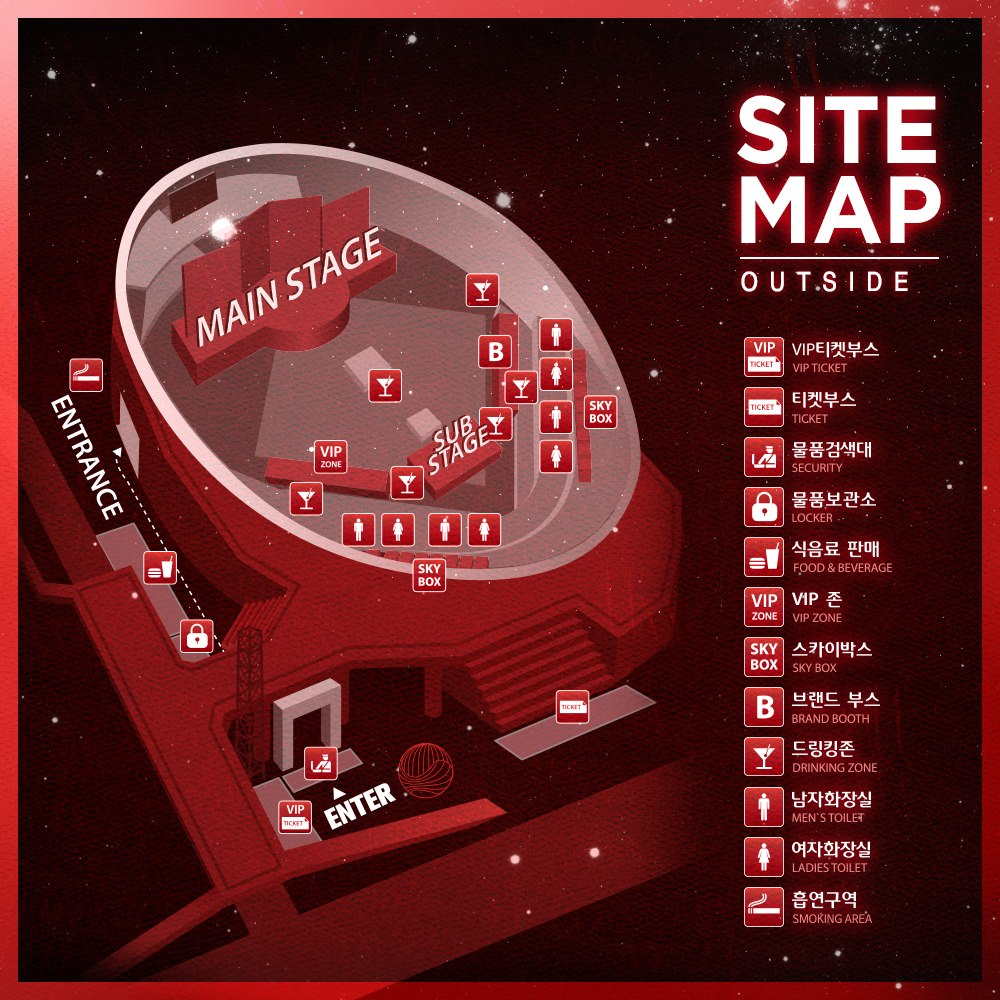ONE NIGHT CARNIVAL SITEMAP
