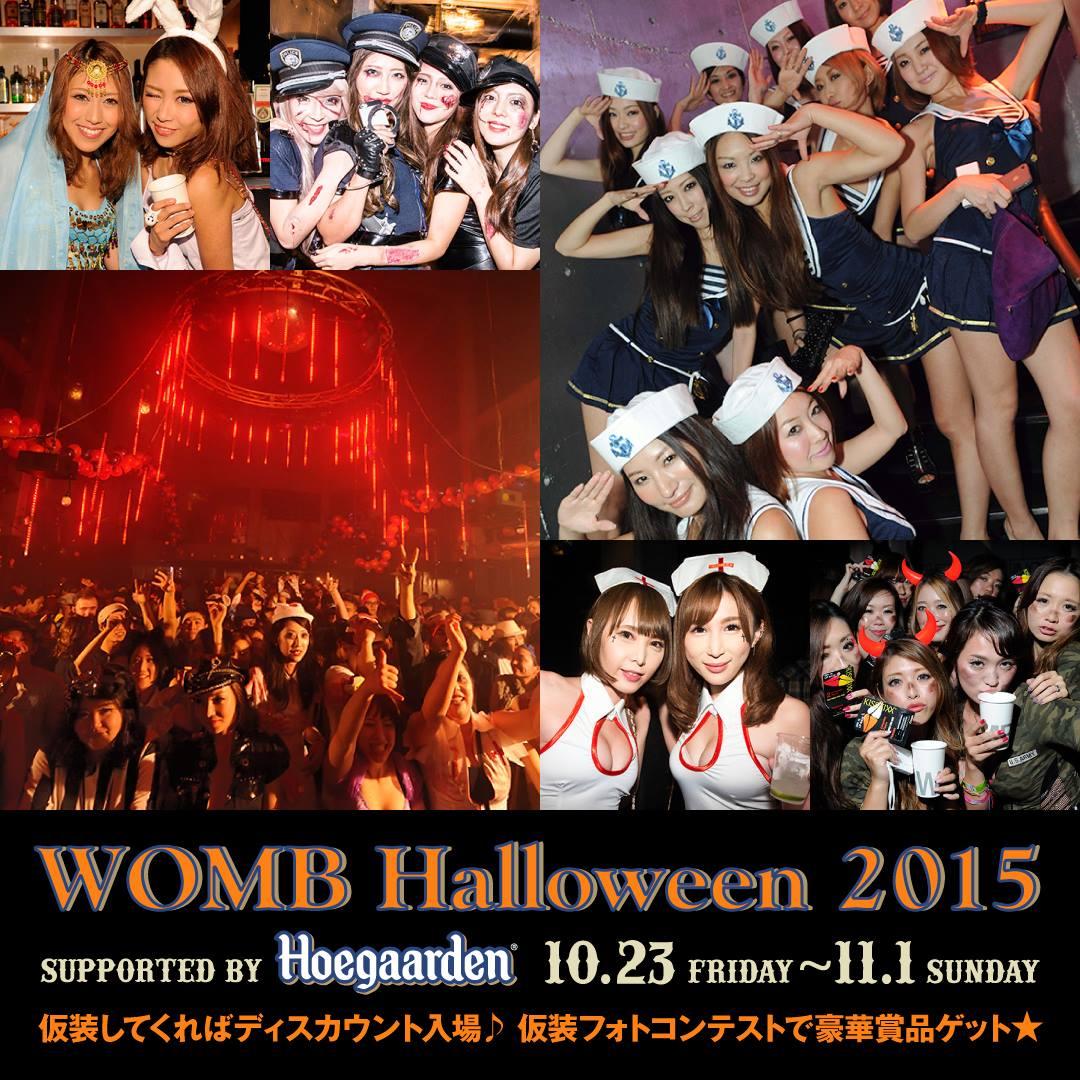 WOMB halloween-event-2015