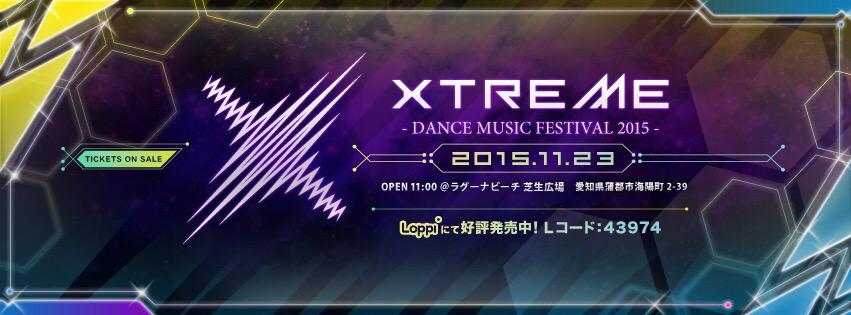 XTREME 2015
