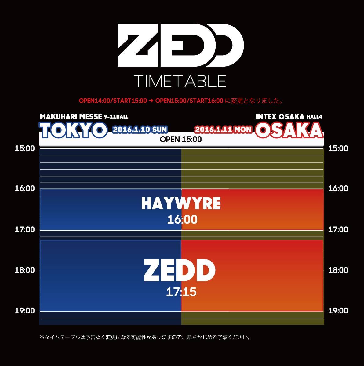 ZEDD Timetable 20160110