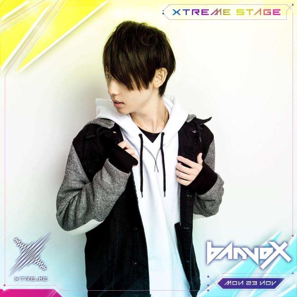 banvox XTREME 2015