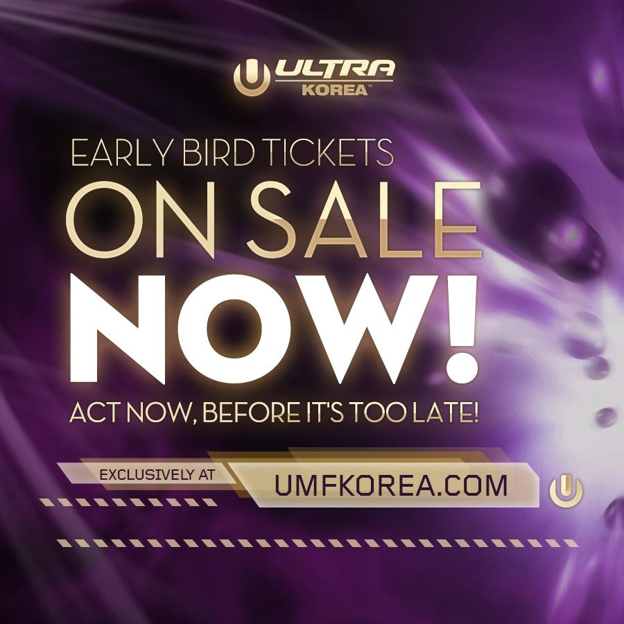 ultra-korea-2016-ticket on sale