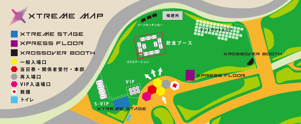 XTREME sitemap