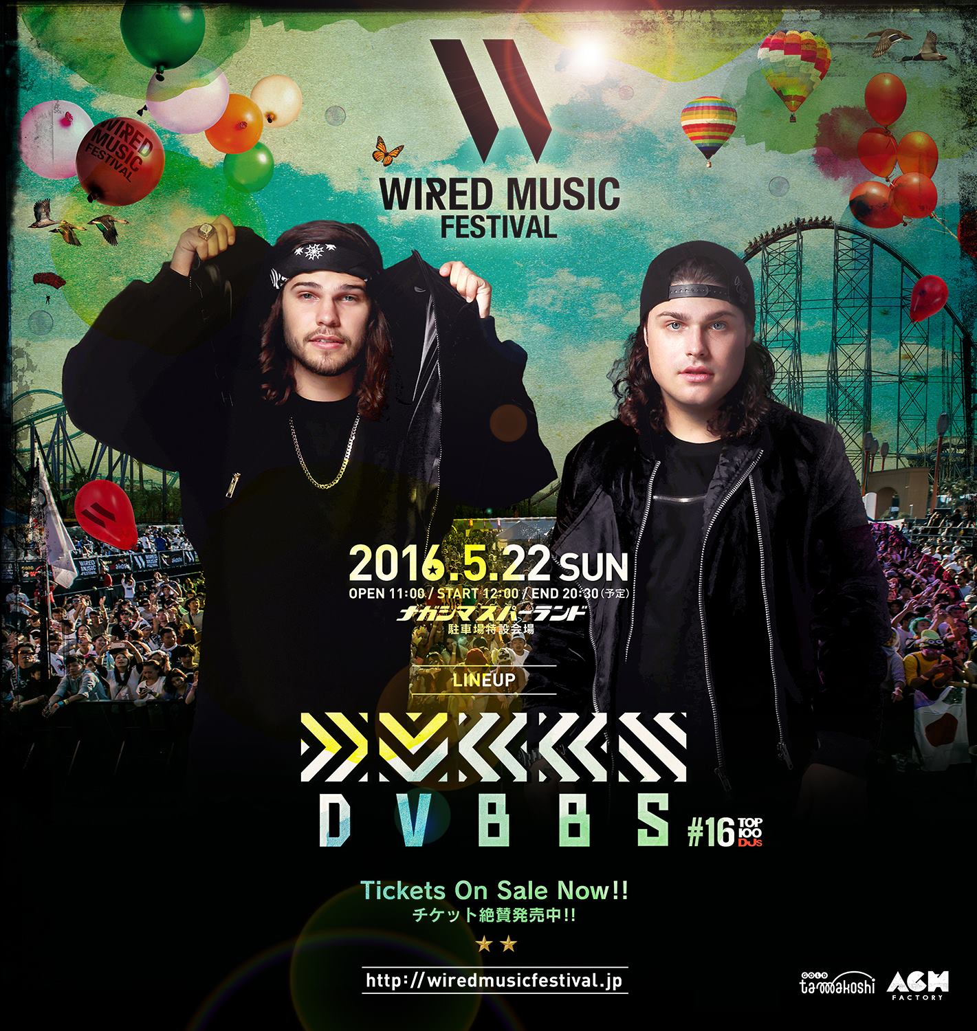 DVBBS WIRED MUSIC FESTIVAL 2016