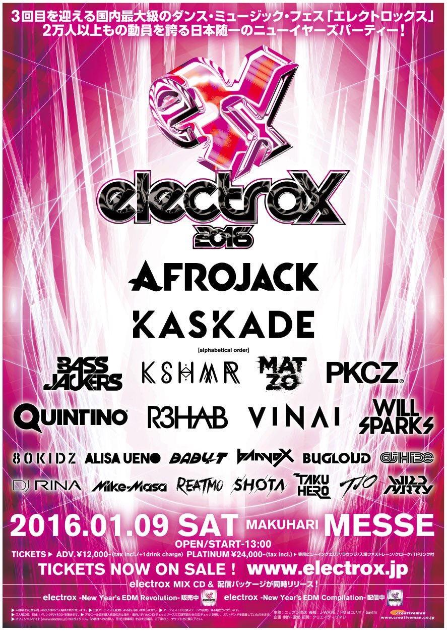 Electrox 2016 final lineup 2