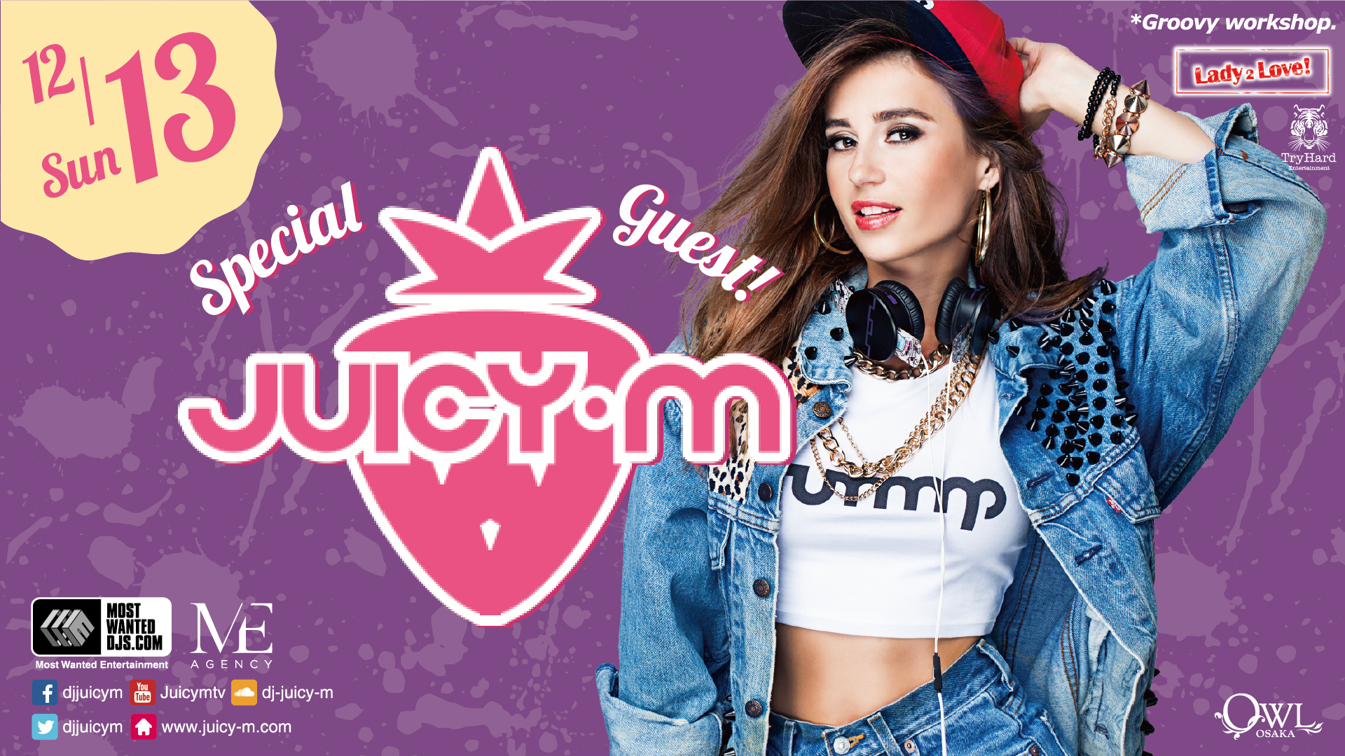 Juicy M OWL OSAKA