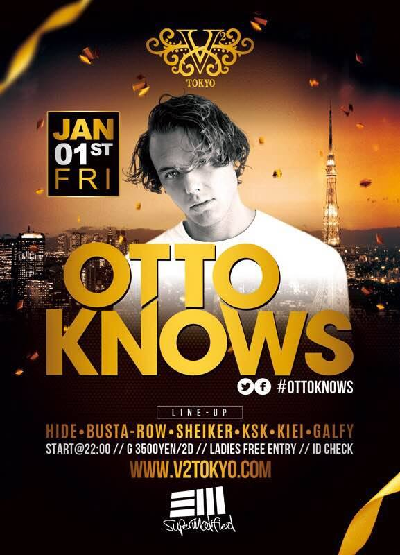 OTTO KNOWS 2016