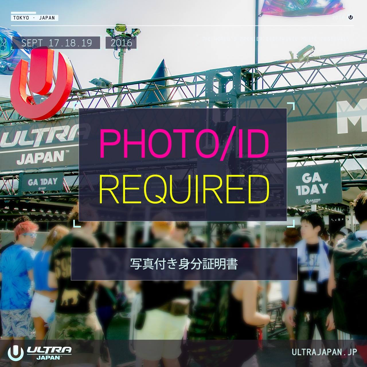 ultra-japan-2016-photo-id-required-age-restriction