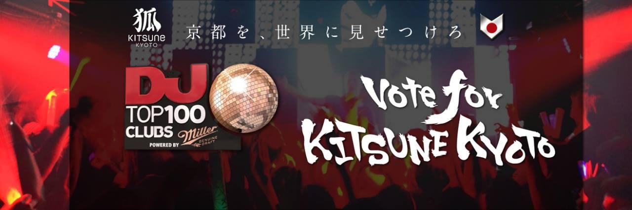 Vote for Kitsune Kyoto