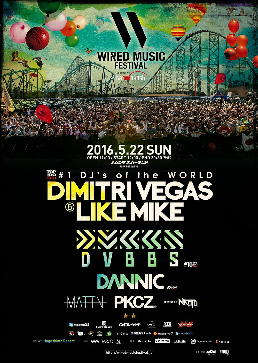 WIRED MUSIC FESTIVAL 2016 FIX