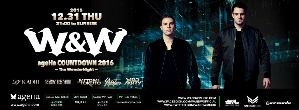 W&W ageHa COUNTDOWN 2016