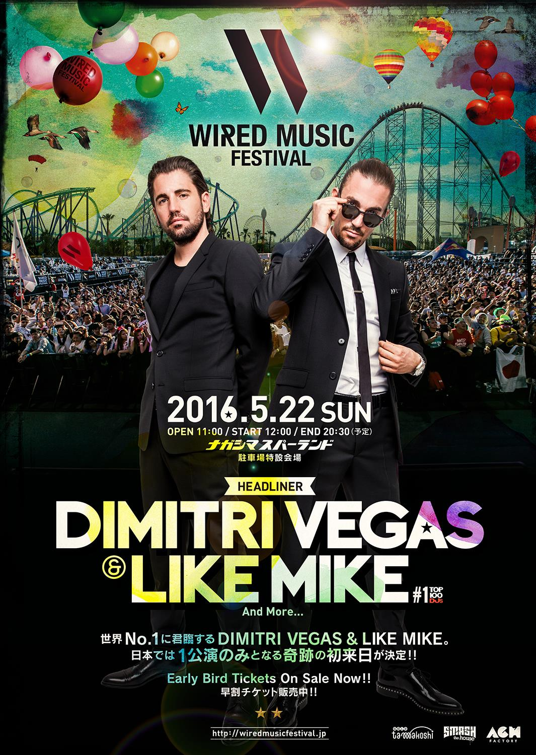DVLM WIRED MUSIC FESTIVAL 2016