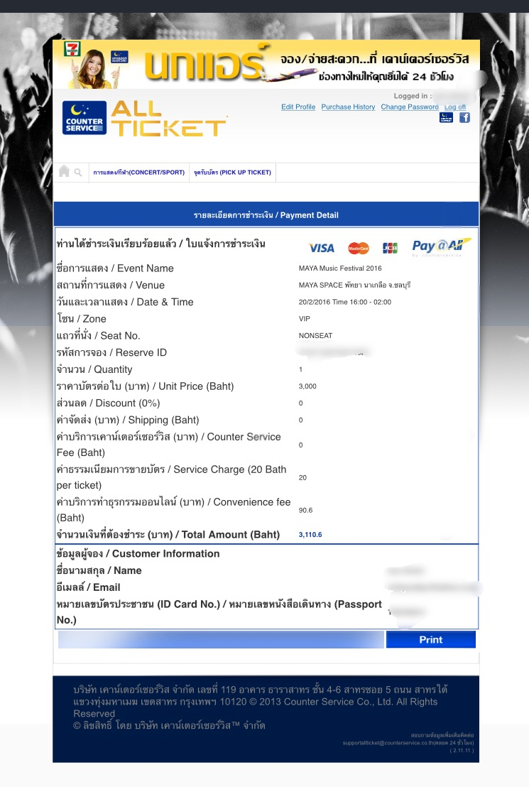 MAYA Music festival ticket 6