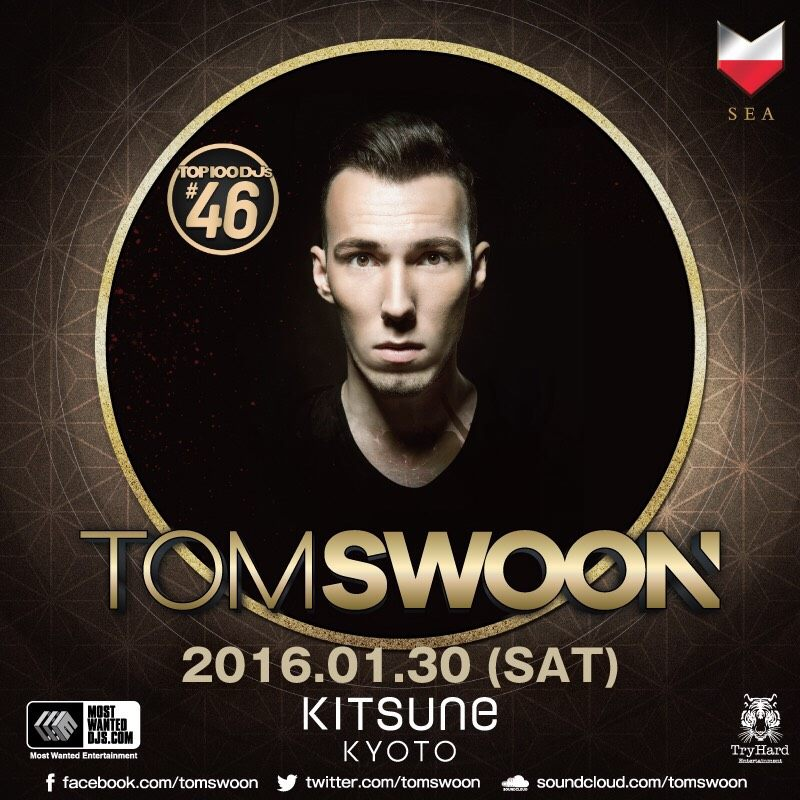 Tom Swoon Kitsune Kyoto
