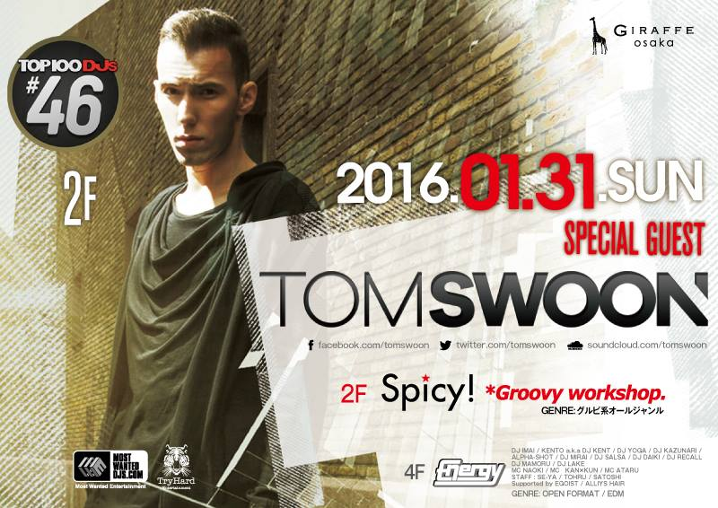 Tom swoon giraffe-osaka