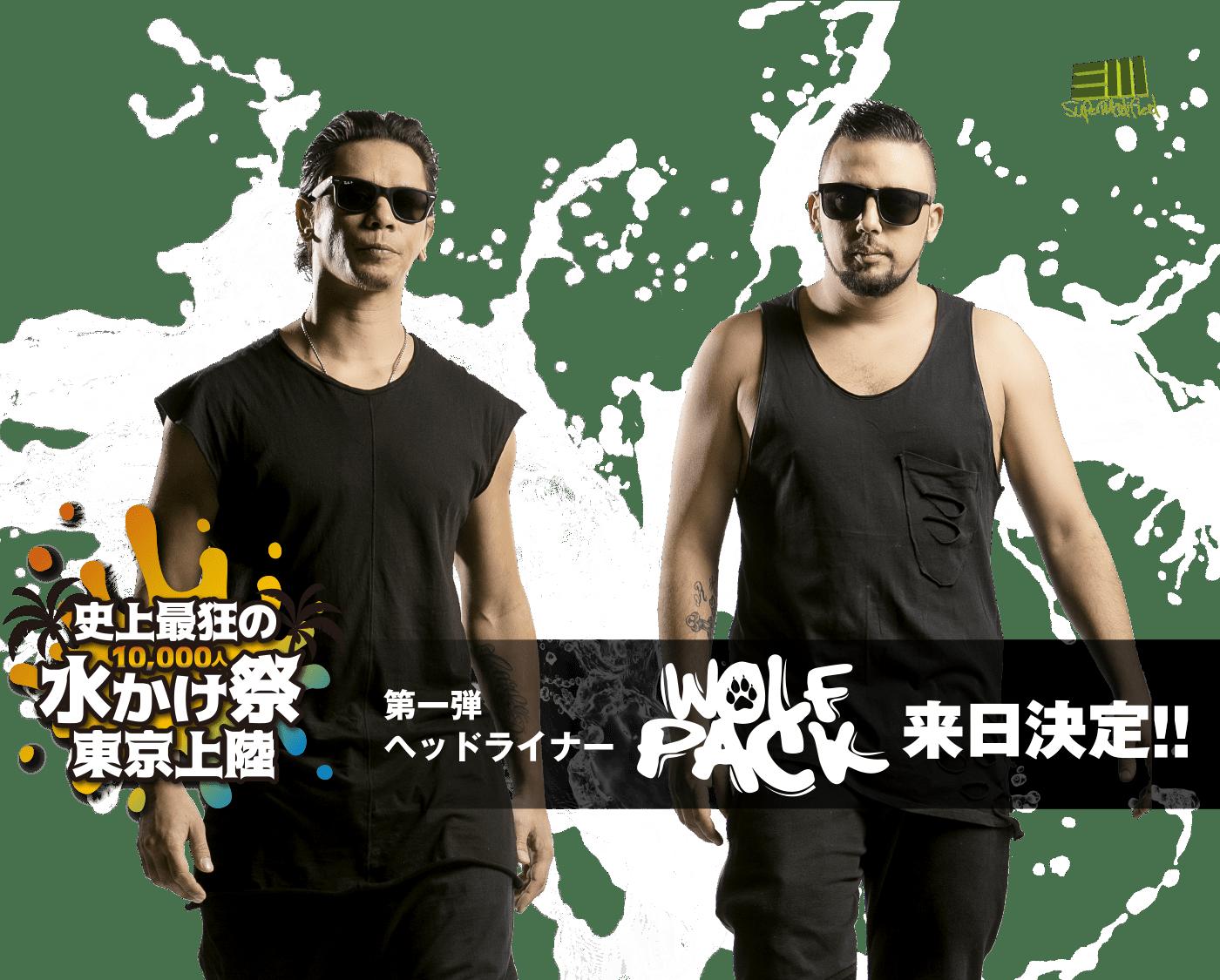 WATERWARS 2016 TOKYO wolfpack