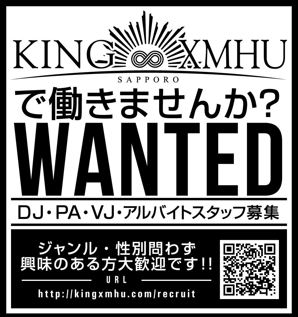 KING XMHU