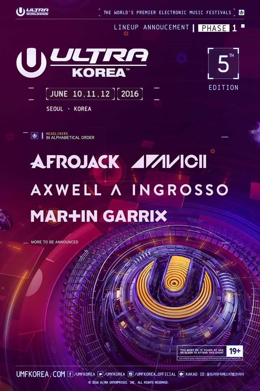 ULTRA KOREA 2016 FIRST LINEUP