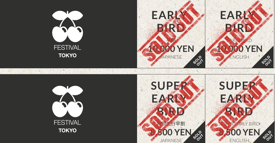 Early Bird tickets for PACHA FESTIVAL TOKYO are SOLD OUT