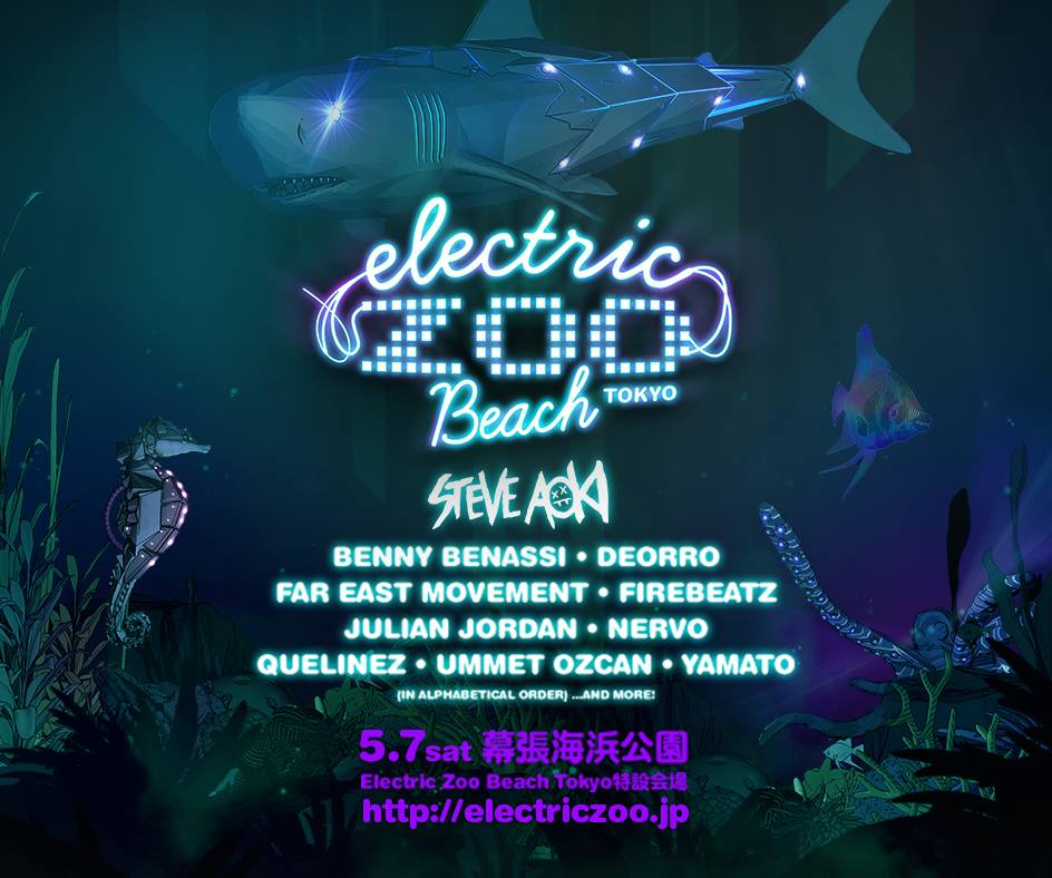 Electric Zoo Beach Tokyo 2016