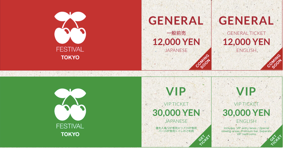 PACHA FESTIVAL TOKYO General Advanced tickets