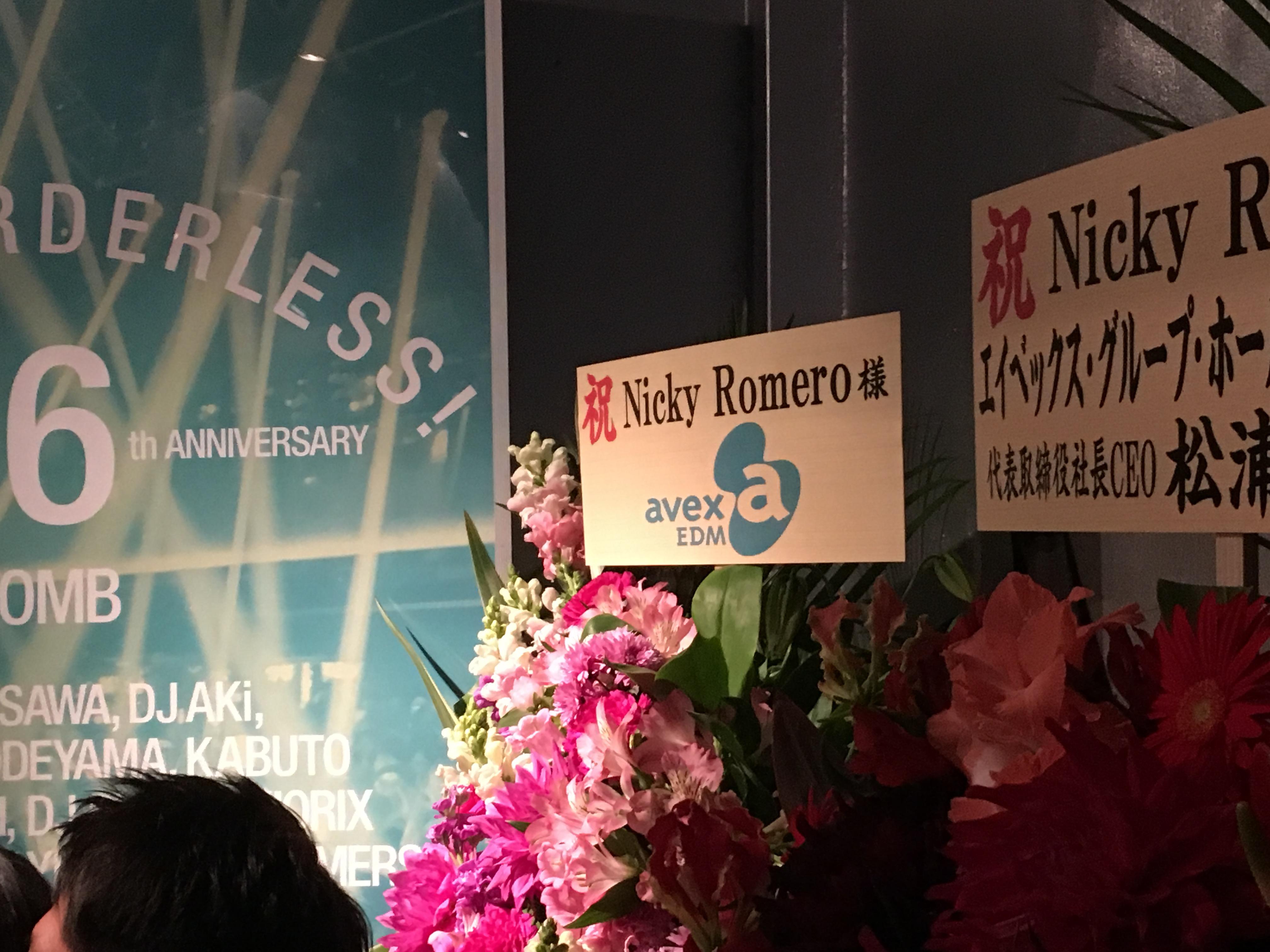 Nicky Romero JAPAN 4