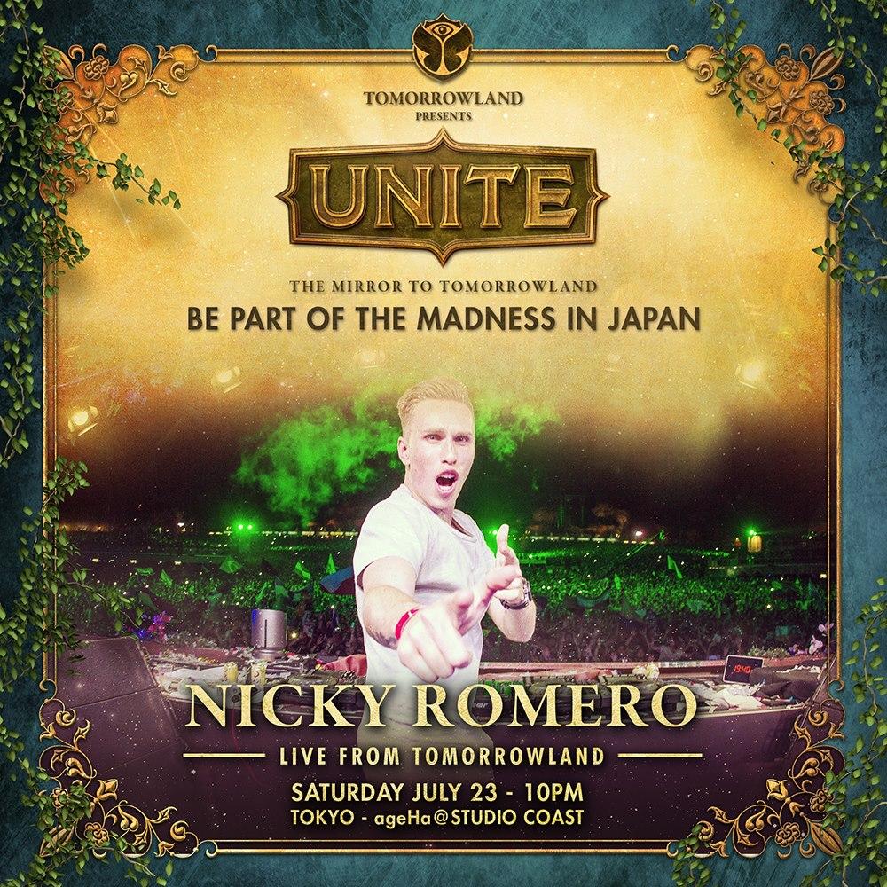 Nicky ROMERO TOMORROWLAND PRESENTS UNITE