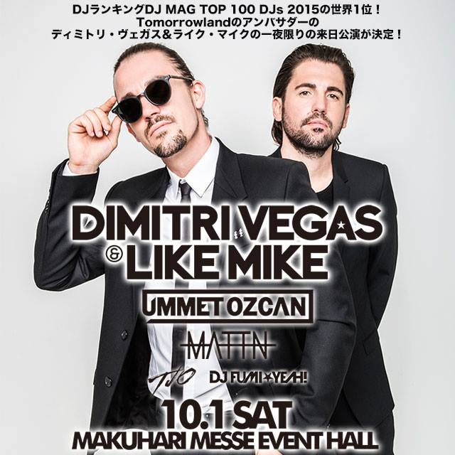 dimitri-vegas-like-mike-20161001-ver2