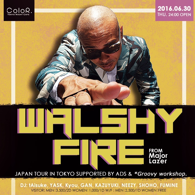 Walshy-Fire-Square