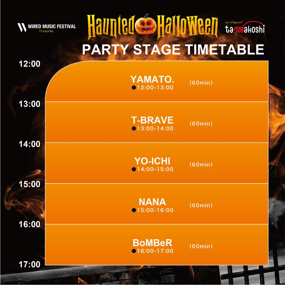 wired-music-festival-haunted-halloween-timetable