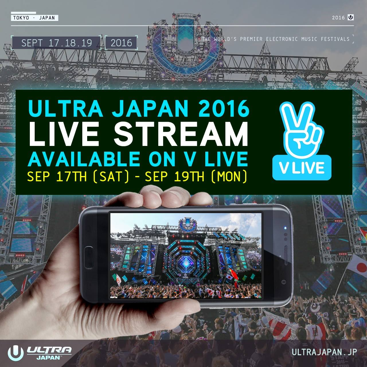 ULTRA JAPAN 2016 LIVE STREAM ON V LIVE