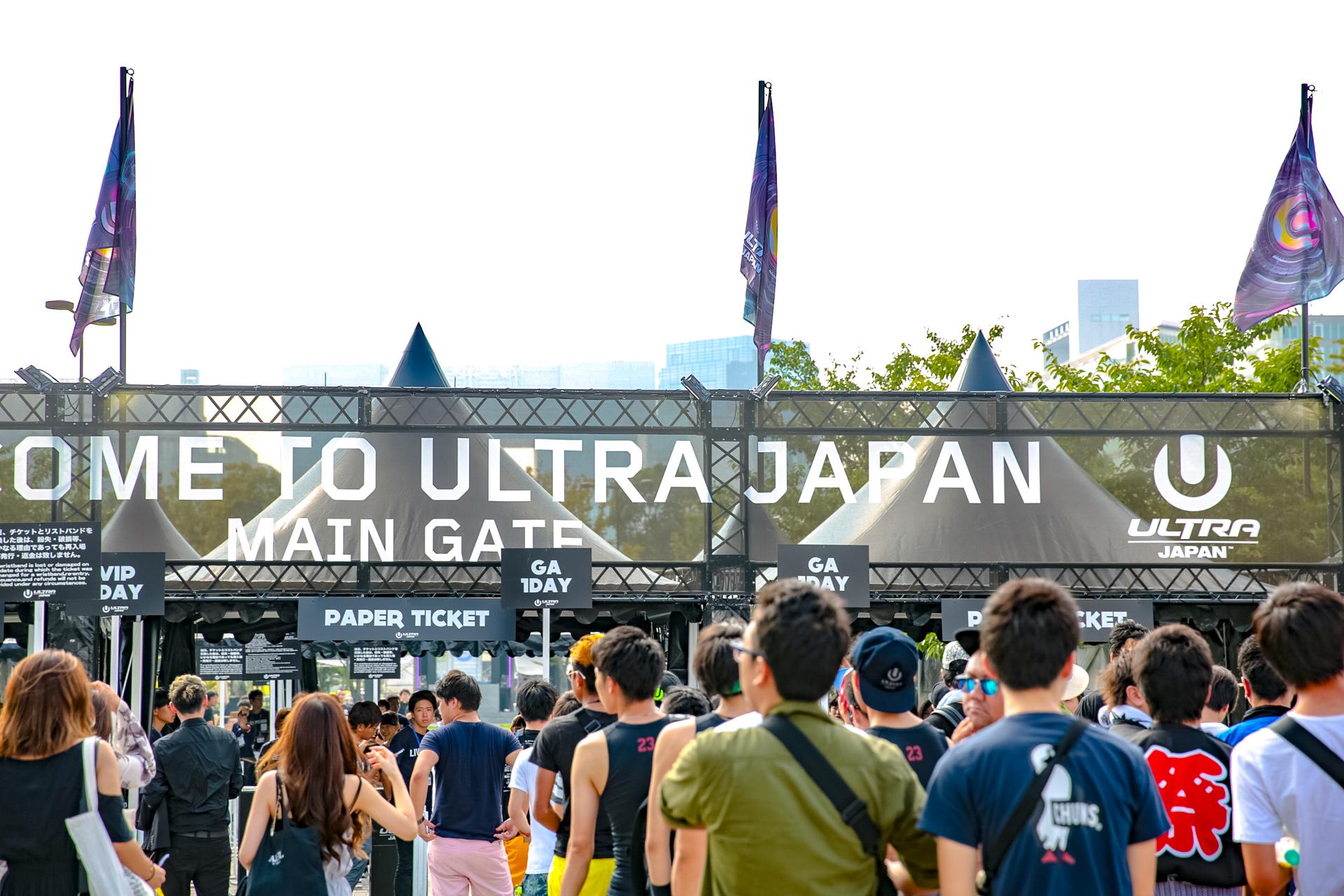 ultra-japan-2016-snap3