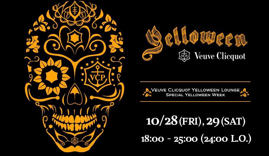 veuve-clicquot-yelloween-lounge