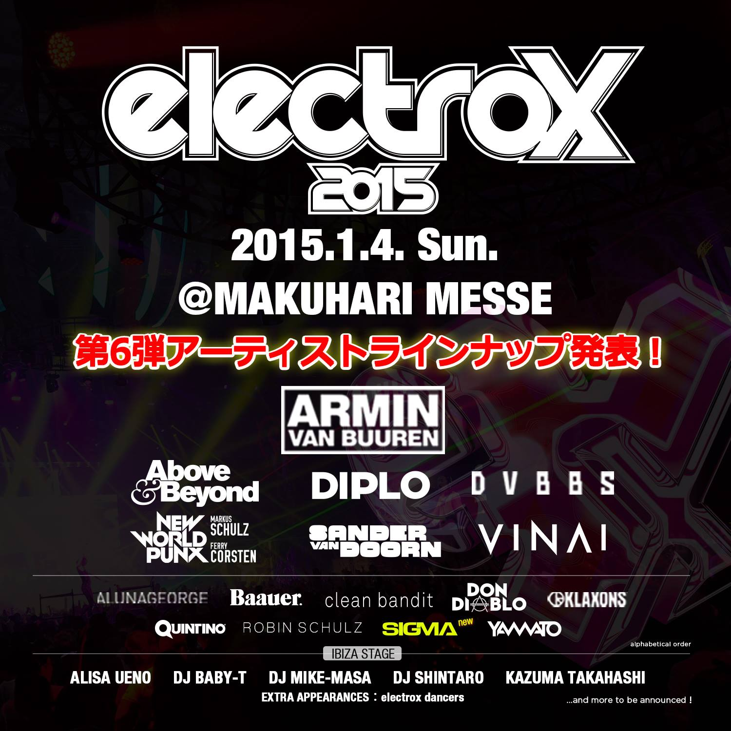 electrox-2015-lineup