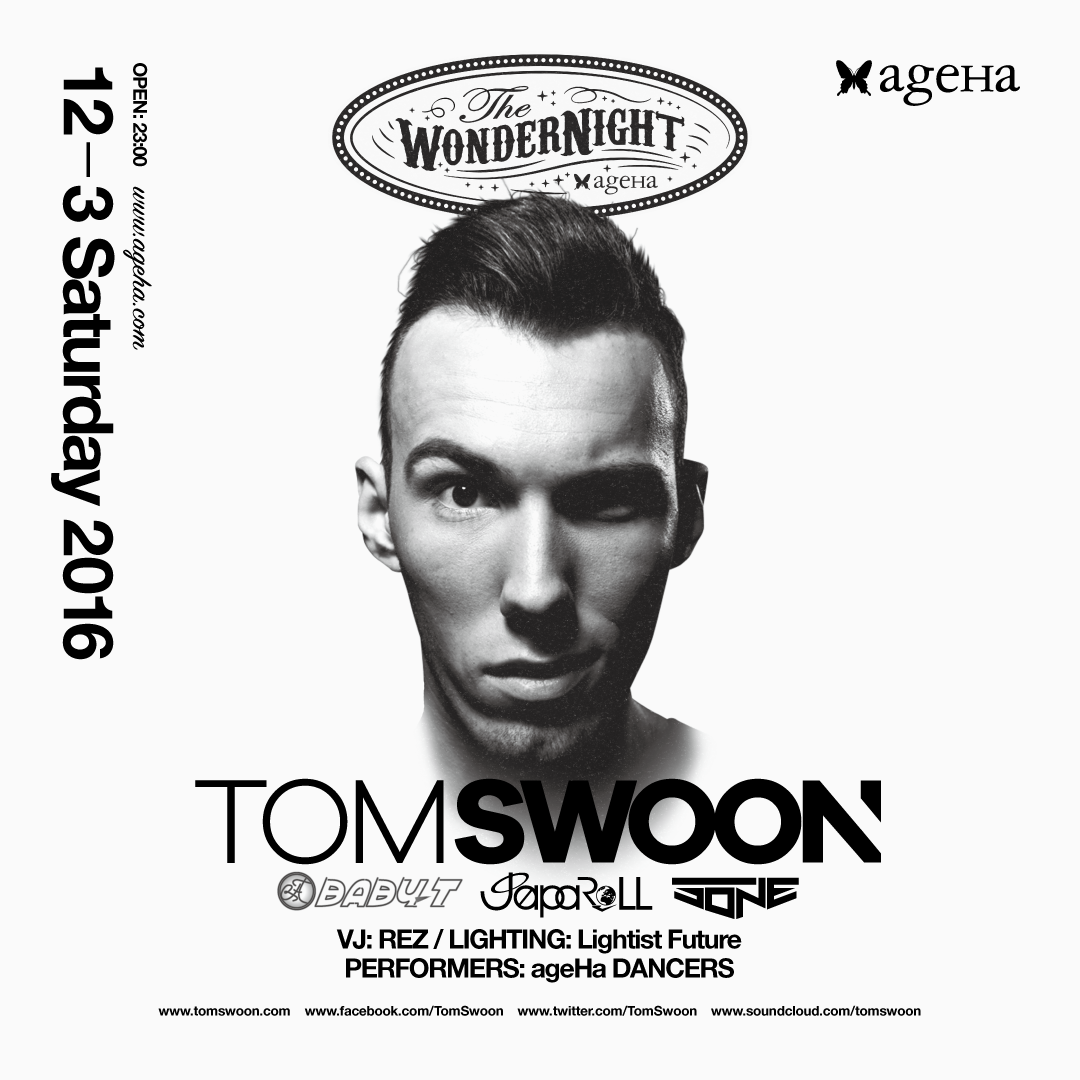 12-3-sat-the-wondernight-feat-tom-swoon
