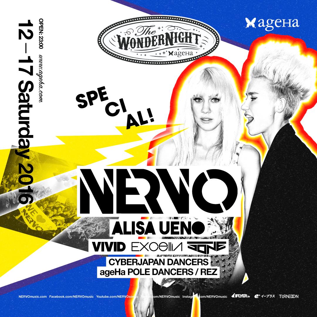nervo-20161217